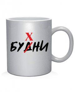 Чашка арт Будни (Бухни)