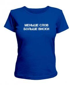 Женская футболка Виски (Less Words)