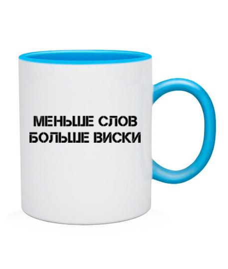 Чашка Виски (Less Words)