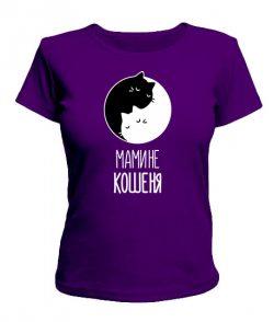 Женская футболка Мамине Кошеня