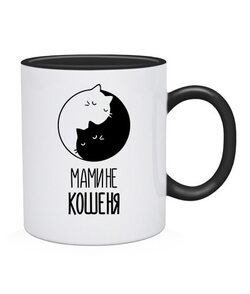 Чашка Мамине Кошеня