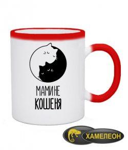 Чашка хамелеон Мамине Кошеня