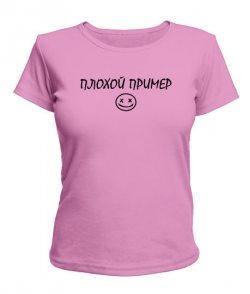 Женская футболка Плохой Пример