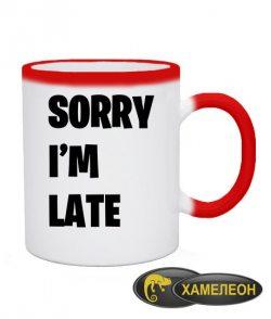 Чашка хамелеон SORRY I'M LATE