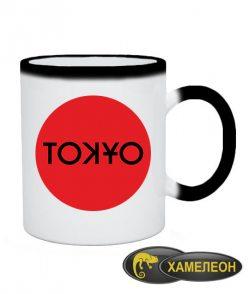 Чашка хамелеон Токио 2
