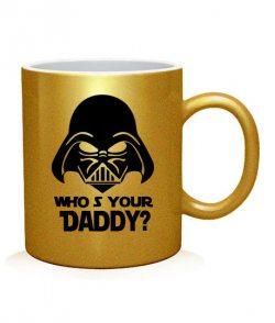 Чашка арт Кто твой Папа (Star Wars)