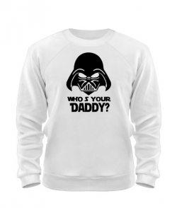 Свитшотв Кто твой Папа (Star Wars)