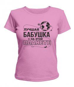 Женская футболка Лучшая бабушка на этой планете