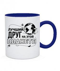 Чашка Лучший друг на этой планете