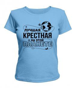 Женская футболка Лучшая крестная на этой планете