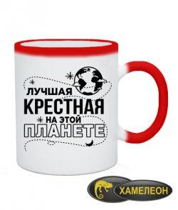Чашка хамелеон Лучшая крестная на этой планете