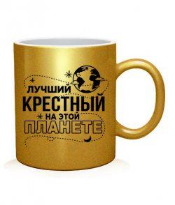 Чашка арт Лучший крестный на этой планете