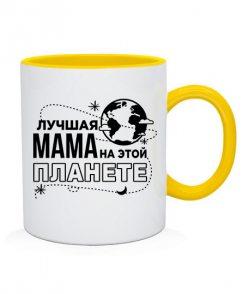 Чашка Лучшая мама на этой планете