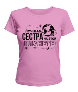 Женская футболка  Лучшая подруга на этой планете