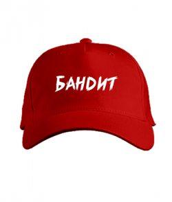Кепка классик Бандит