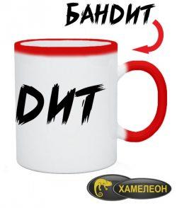 Чашка хамелеон Бандит