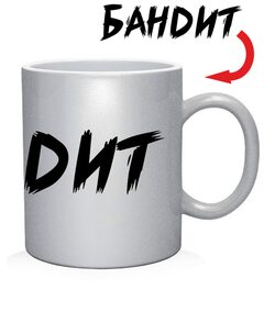Чашка арт Бандит