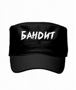 Кепка милитари Бандит