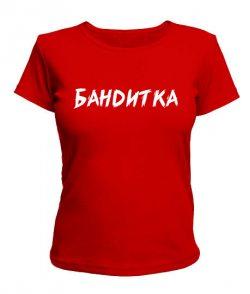 Женская футболка Бандитка