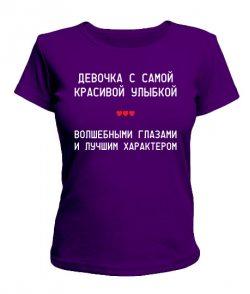 Женская футболка Девочка с красивыми глазами