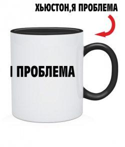 Чашка Хьюстон,я проблема