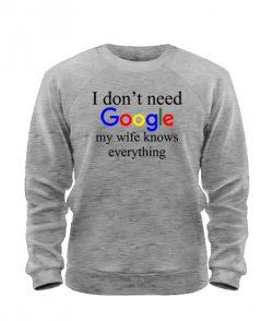 Свитшот I don't need google 2