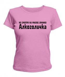 Женская футболка Алкоголичка (Вариант-2)