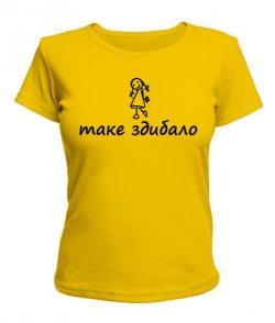 Женская футболка Яке їхало,таке здибало